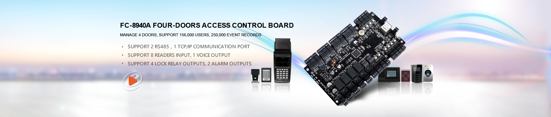 Four Doors Access Control Board